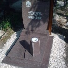 Urna sírkő 28